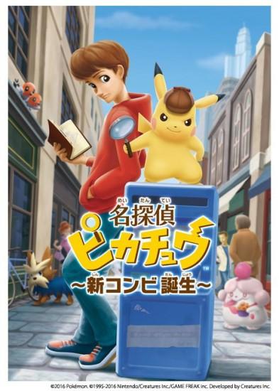 Detektive Pikachu 02