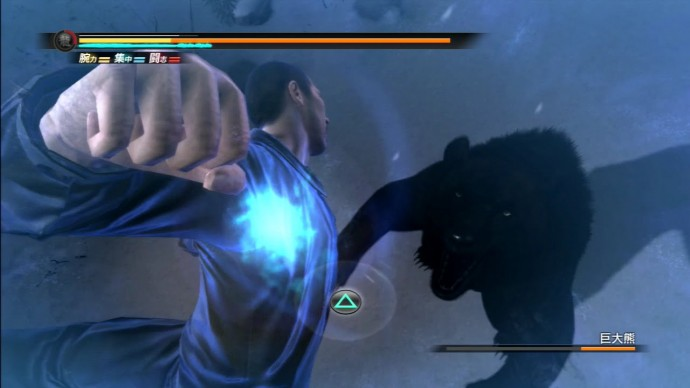Yakuza 5 Review 6