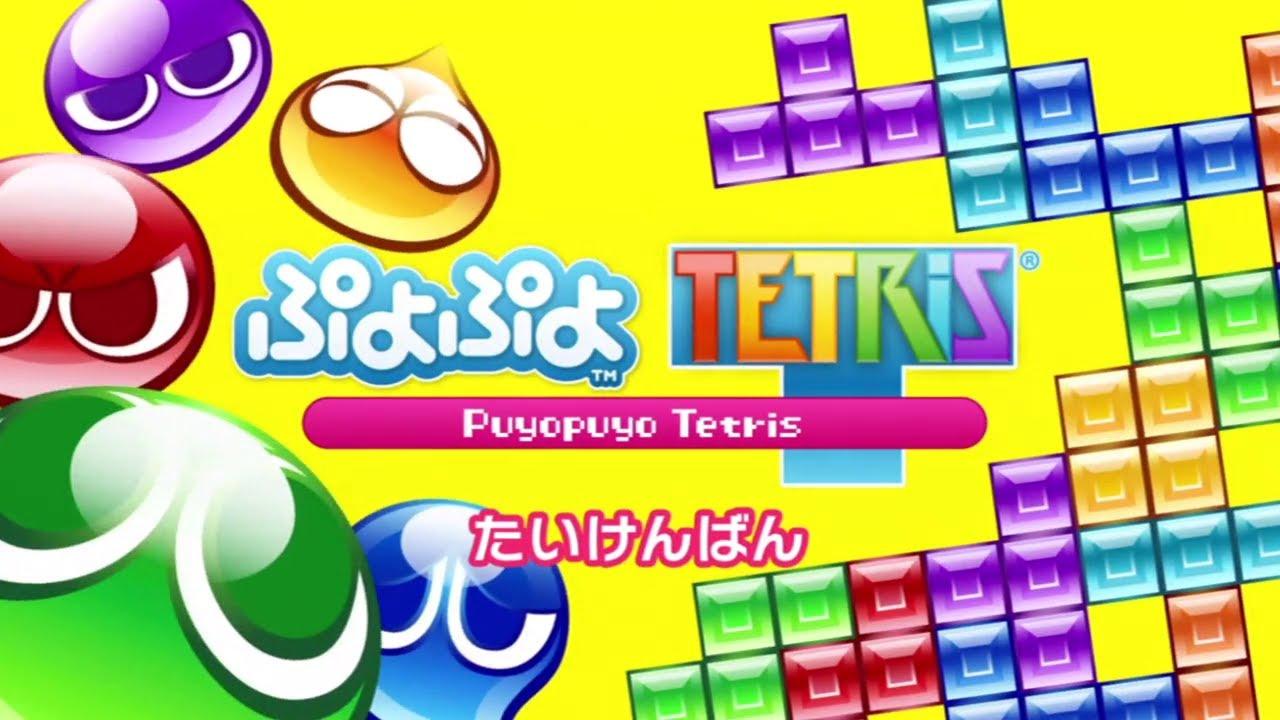 Puyo Tetris Kommt Ende Februar Fr Pc Gamecontrast Game Nintendo Switch